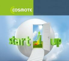 cosmote_startup_460*400