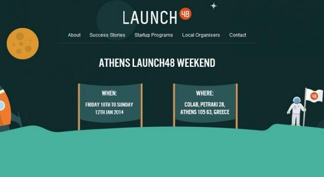 Launch48 athens weekend 715400