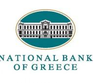 national bank of greece logo 460360