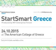 !!!STARTUP_GREECE_EMEA_8_9_2015