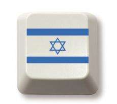 !!!ISRAEL_EMEA