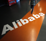 alibaba_group_02_460x400