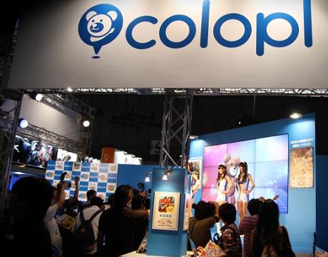 !!!COLOPL_EMEA