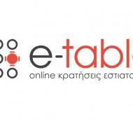 etable_740x400