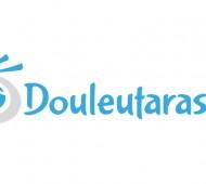 douleytaras_740