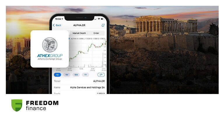 Access to the Athens Stock Exchange through the Freedom24 platform